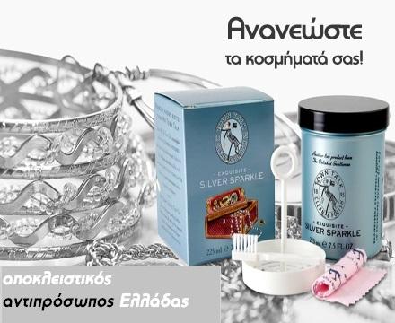 Καθαριστικά Προϊόντα